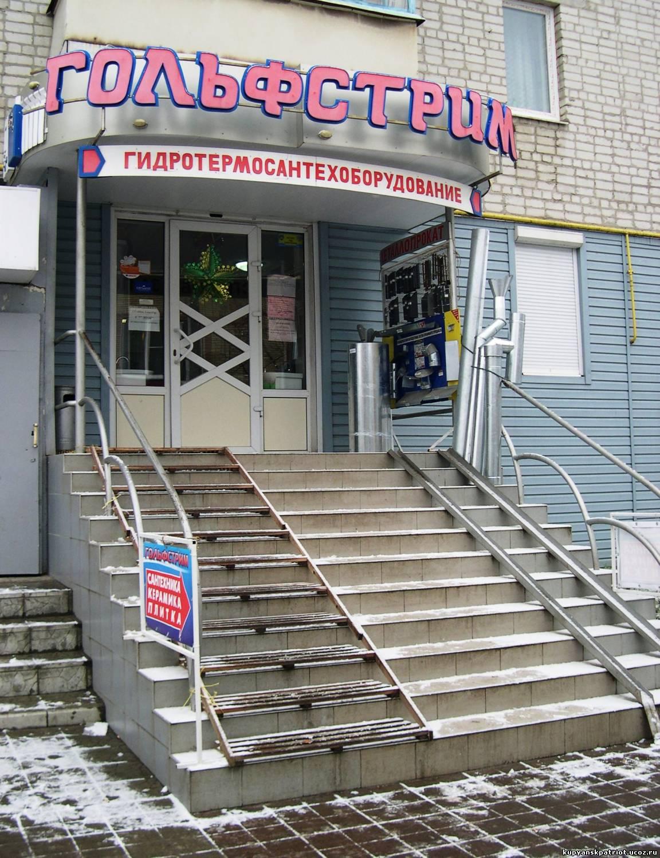 Город москва почтовые индексы на карте